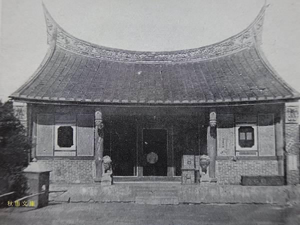 日本時代花蓮港鄭成功廟