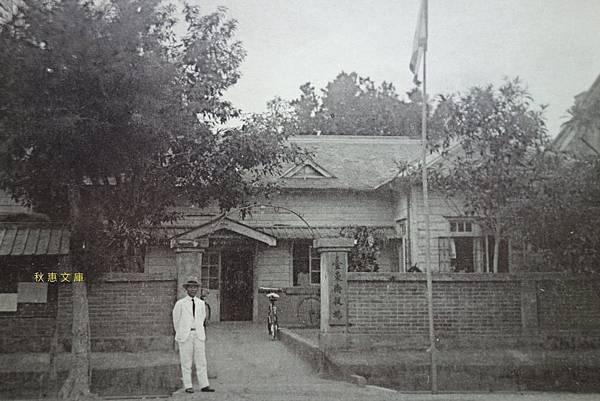 1930年代台東街役場(公所)