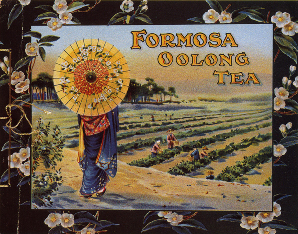 1913_福爾摩沙烏龍茶.jpg
