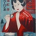 台灣紅茶.jpg