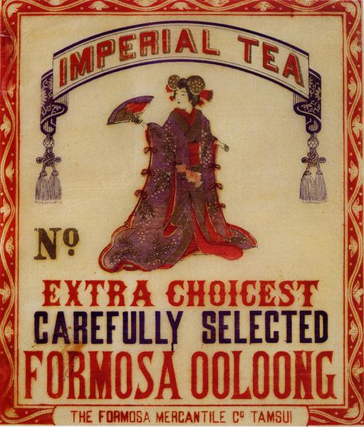 外銷茶業商標.jpg