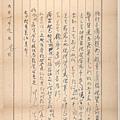 19210921蔣渭水致林獻堂函2.jpg