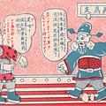 漫畫02.jpg