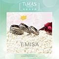 2014目錄_TiMISA封面