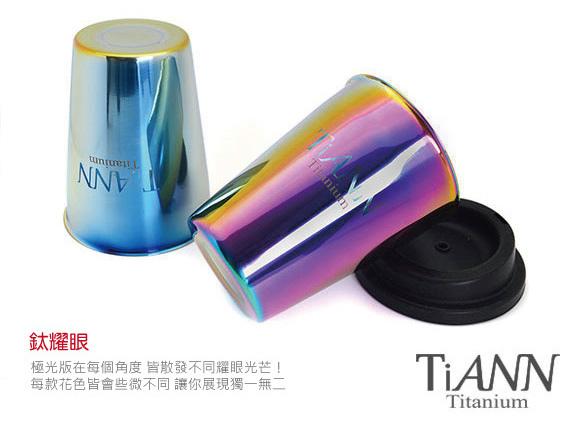 鈦咖啡杯TiANN鈦安5.jpg