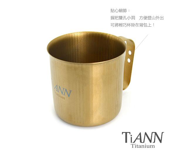 鈦杯TiANN鈦安2.jpg
