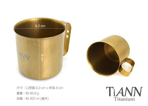 鈦杯TiANN鈦安3.jpg