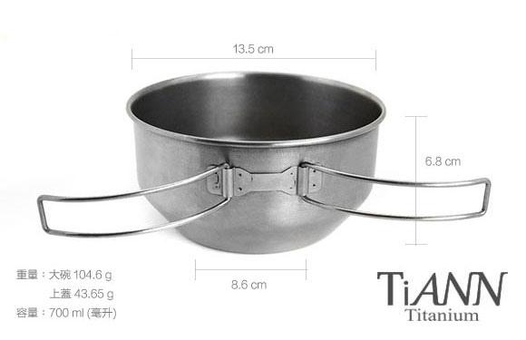 鈦便當(大)TiANN鈦安3-2.jpg