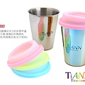 鈦咖啡杯TiANN鈦安2.jpg