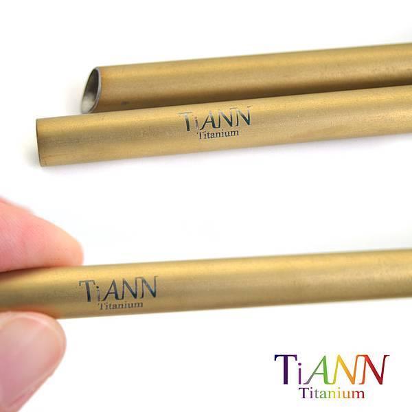 鈦安TiANN純鈦吸管(金色)-3.jpg