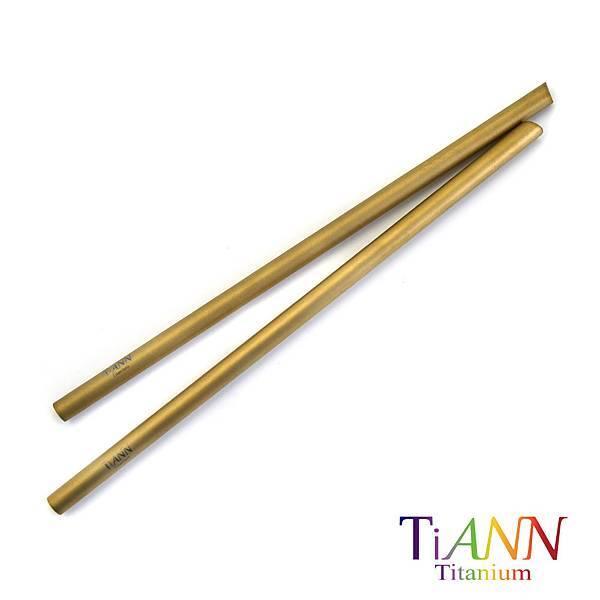 鈦安TiANN純鈦吸管(金色)-4.jpg
