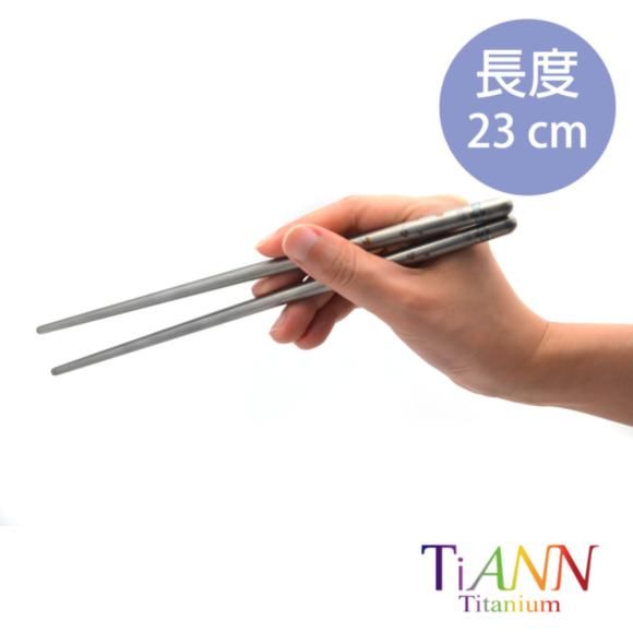 鈦安TiANN純鈦筷子_幸運草金_03.JPG