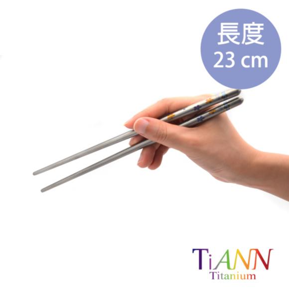 鈦安TiANN純鈦筷子_櫻花_04.JPG