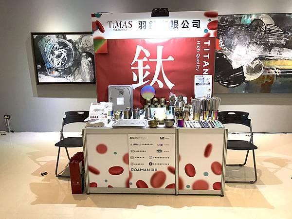 國際血液生醫材料研討會.jpg