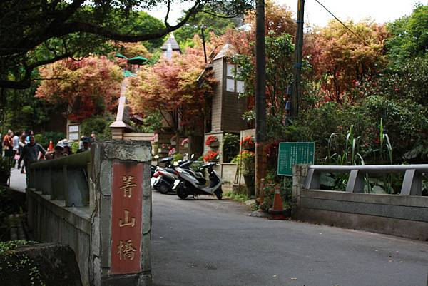 台北奧萬大 (46).JPG