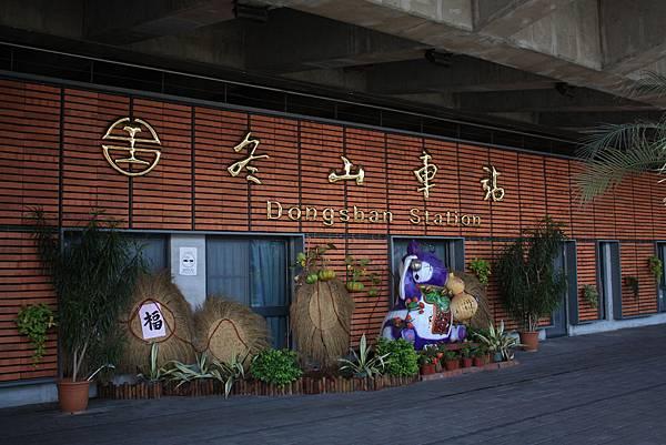 20110523宜蘭半日遊 (10).JPG