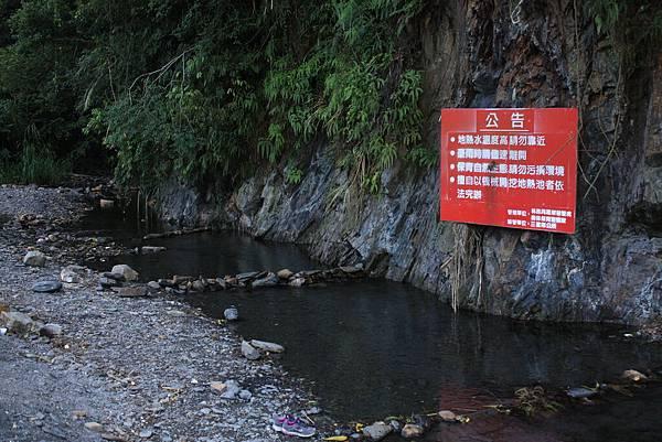 20110523宜蘭半日遊 (119).JPG