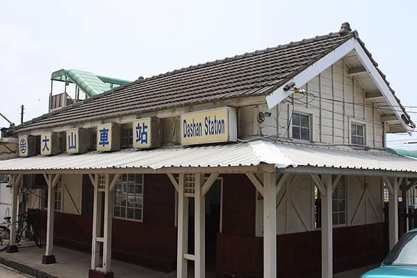 大山車站 (16).JPG