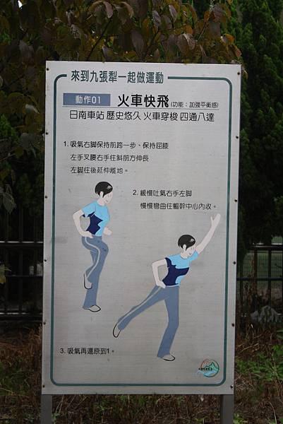 日南車站 (18).JPG