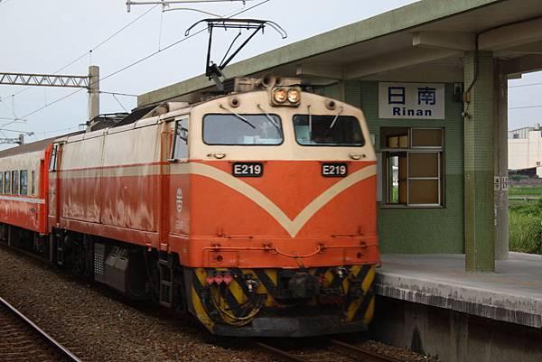日南車站 (58).JPG