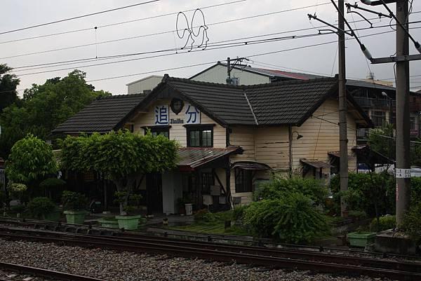 追分車站 (1).JPG