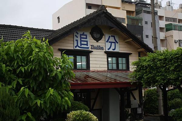 追分車站 (4).JPG