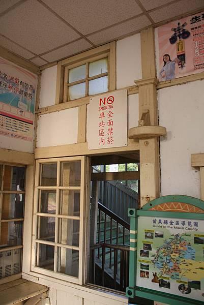 新埔車站 (15).JPG