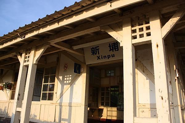 新埔車站 (35).JPG