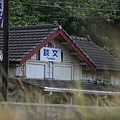 談文車站 (3).JPG