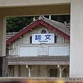 談文車站 (5).JPG