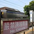談文車站 (10).JPG