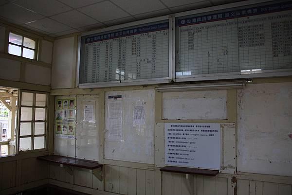 談文車站 (16).JPG