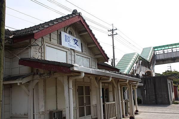 談文車站 (25).JPG