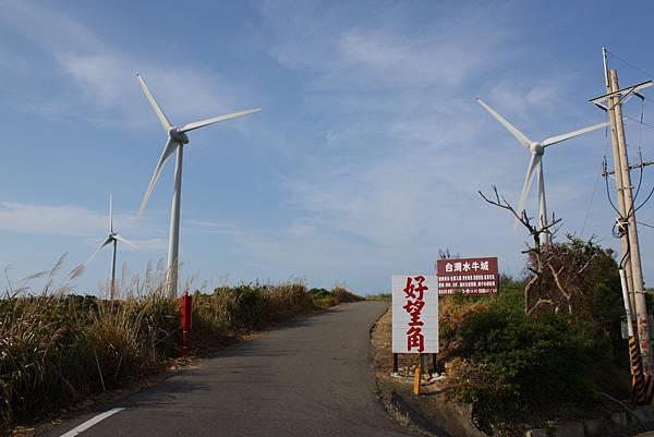 海線大風車 (15).JPG