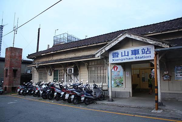 香山車站 (3).JPG