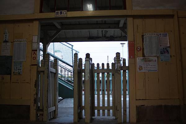 香山車站 (15).JPG