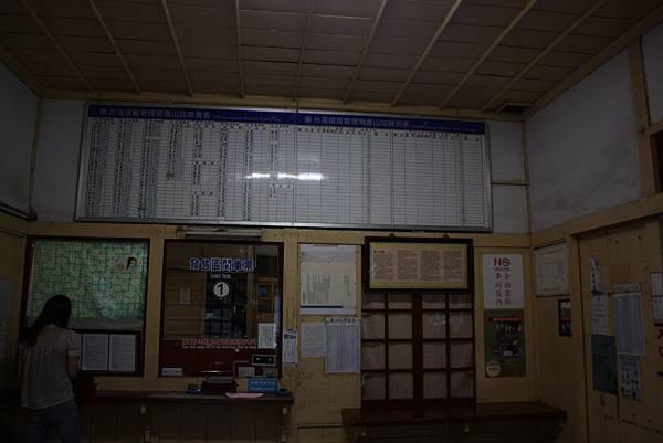 香山車站 (16).JPG