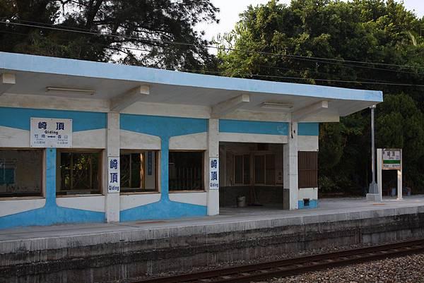 崎頂車站 (5).JPG