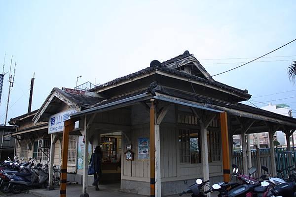 香山車站 (21).JPG