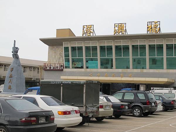 福澳港景色 (12).JPG