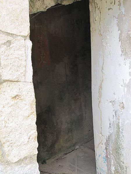 馬祖巨像 (5).JPG