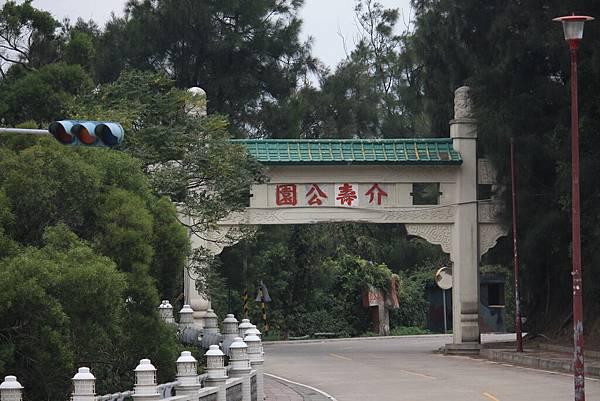 馬祖民俗文物館 (19).JPG
