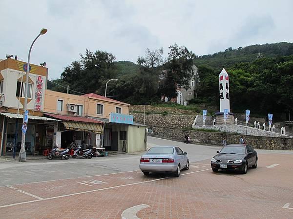 馬祖港 (32).JPG