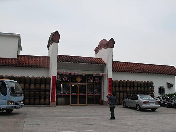 馬祖酒廠 (15).JPG