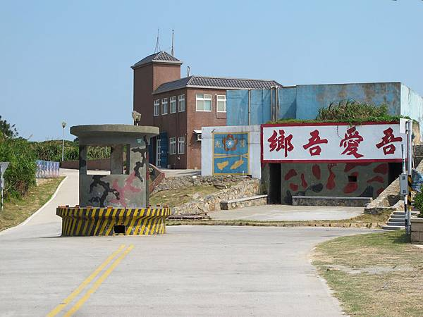 東莒村落和街道 (36).JPG