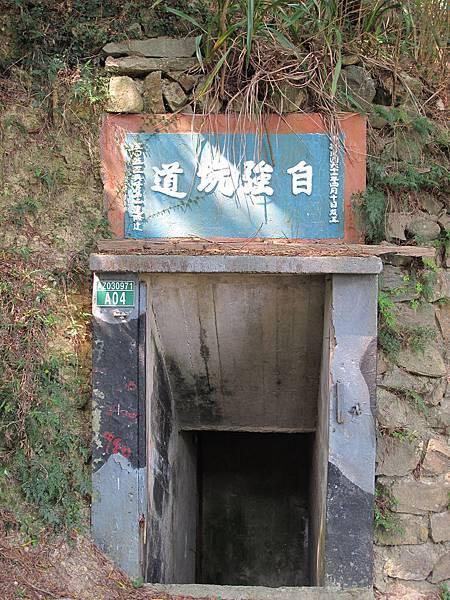東莒村落和街道 (37).JPG
