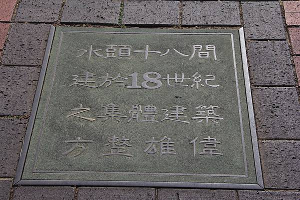水頭 (20).JPG