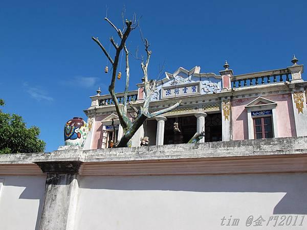 水頭風獅爺文物館 (15).jpg