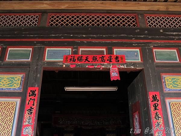 水頭黃氏古厝 (16).jpg