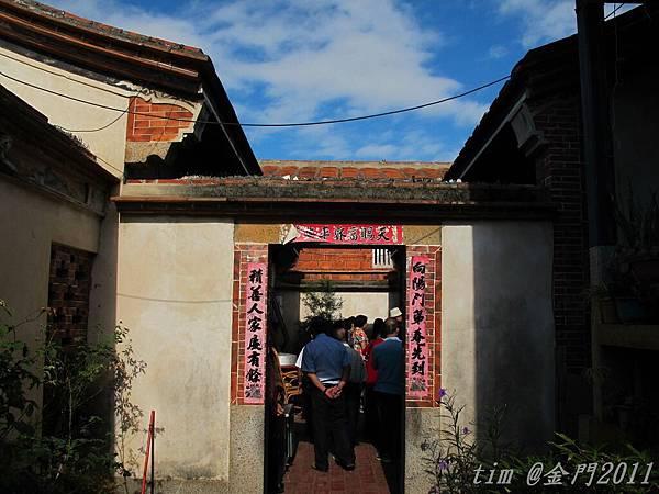 水頭黃氏古厝 (19).jpg